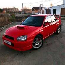 Челябинск Impreza WRX 2005
