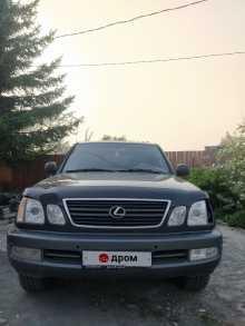 Омск LX470 2002