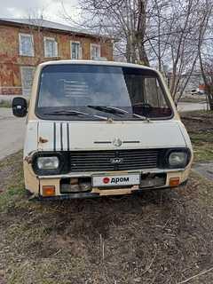 Усолье-Сибирское Россия и СНГ 1986