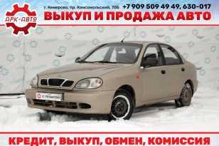 Кемерово Шанс 2011