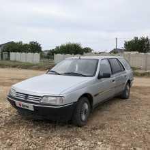 Севастополь 405 1990