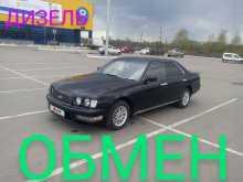 Новокузнецк Gloria 1985