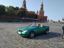 Москва SLK-Class 1999
