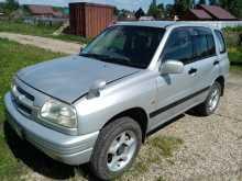 Новосибирск Escudo 1998