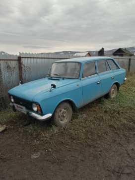 Алтайское 2125 Комби 1987