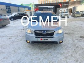 Уфа Forester 2014