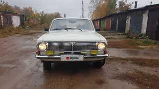 Салават 24 Волга 1992