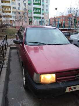 Ростов-на-Дону Tipo 1992