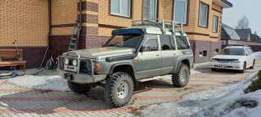 Канск Safari 1991