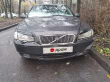 Санкт-Петербург S80 2001