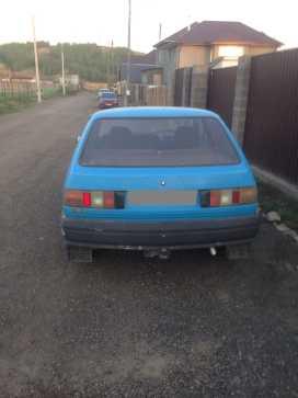Красноярск 2126 Ода 1995