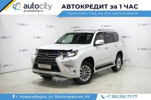 Новосибирск GX460 2014