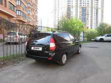 Москва Приора 2010