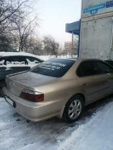 Новокузнецк Inspire 2000