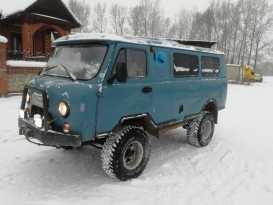 Усолье-Сибирское Буханка 2000
