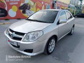 Нижнегорский MK 2008