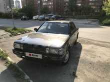 Новосибирск Crown 1988