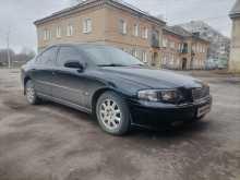 Белово S60 2001