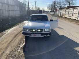 Афипский 3110 Волга 1999