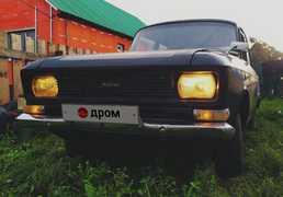 Ишимбай 2140 1985