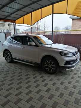 Краснодар Coupa 2018