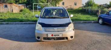 Черепаново Raum 2003