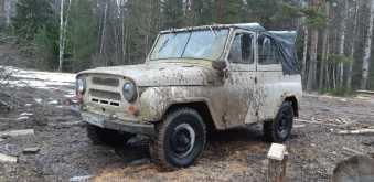 Смоленск 469 1986