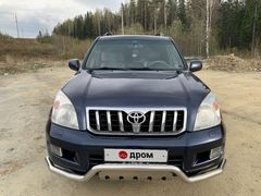 Новоуральск Land Cruiser Prado