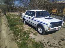 Симферополь 2101 1975