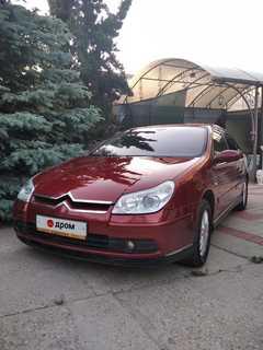 Симферополь C5 2006