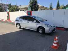 Омск Prius PHV 2013