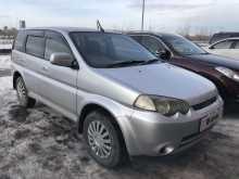 Красноярск HR-V 2003