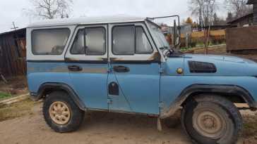 Ленск 469 1997