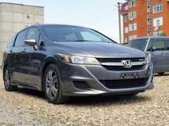 Краснодар Honda Stream 2013