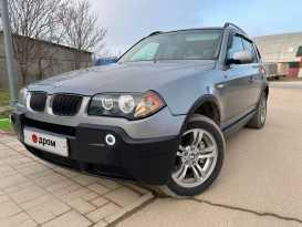 Севастополь BMW X3 2004