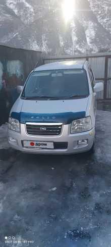 Горно-Алтайск Wagon R Solio 2003