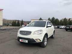 Новокузнецк Actyon 2012