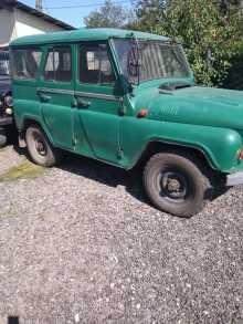 Новосибирск 469 1986