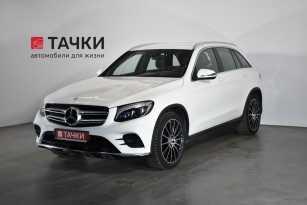 Иркутск GLC 2015