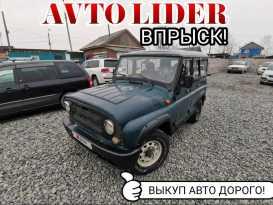 Белогорск УАЗ 3151 2004