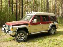 Минусинск Safari 1988