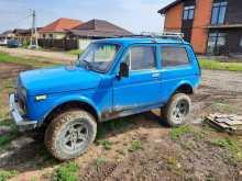 Краснодар 4x4 2121 Нива 1988