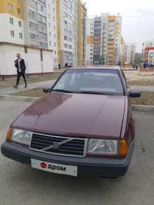 Челябинск 440 1989