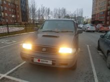 Новосибирск Efini MPV 1998