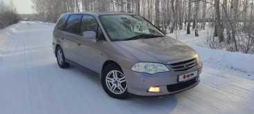 Шадринск Odyssey 2001