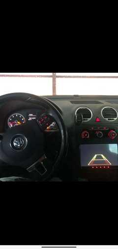 Кизляр Caddy 2013