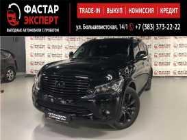 Новосибирск QX80 2014