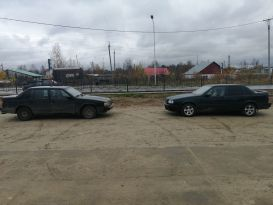 Омск 850 1995