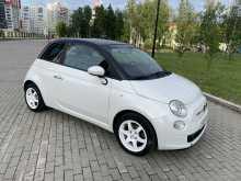 Сургут 500 2008