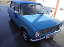 Краснодар 2101 1980